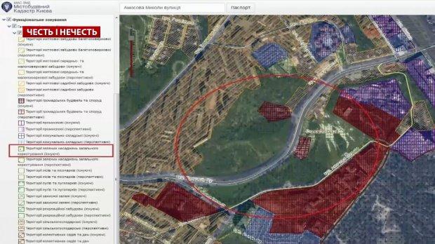 Скандальна забудова Протасового Яру у Києві: хто за цим стоїть