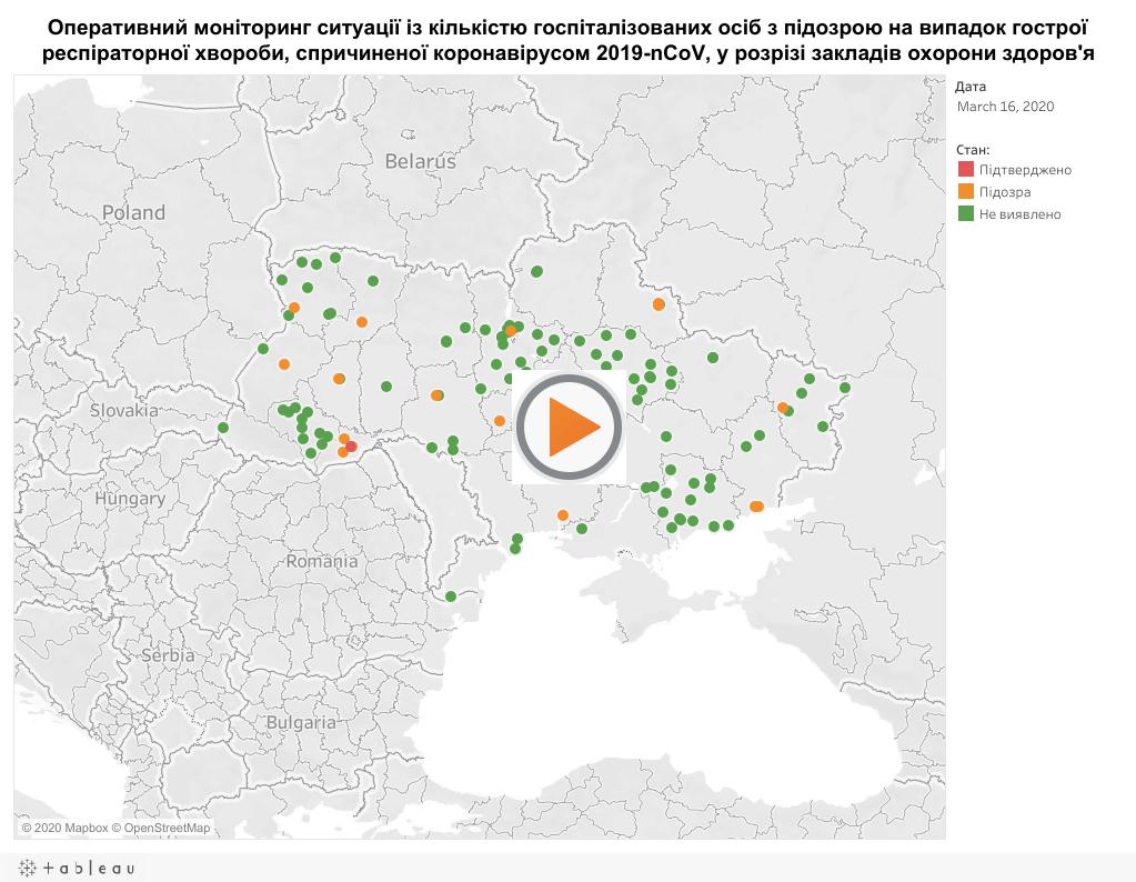 Появилась карта мониторинга COVID-19 в Украине